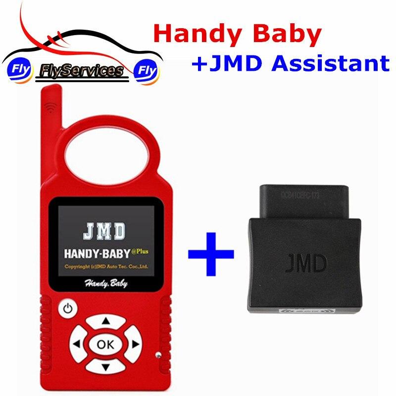 CBay удобный Детские Авто ключ программист Ручные для 4D/46/48 чип плюс JMD помощник удобный детские OBD адаптер для автомобилей volkswagen
