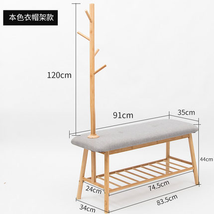 Solid Wood Shoes Bench European Modern Minimalist Shoe Rack Stool Fabric Bed Tail Dressing Stool Bedroom Bench  Small Stool