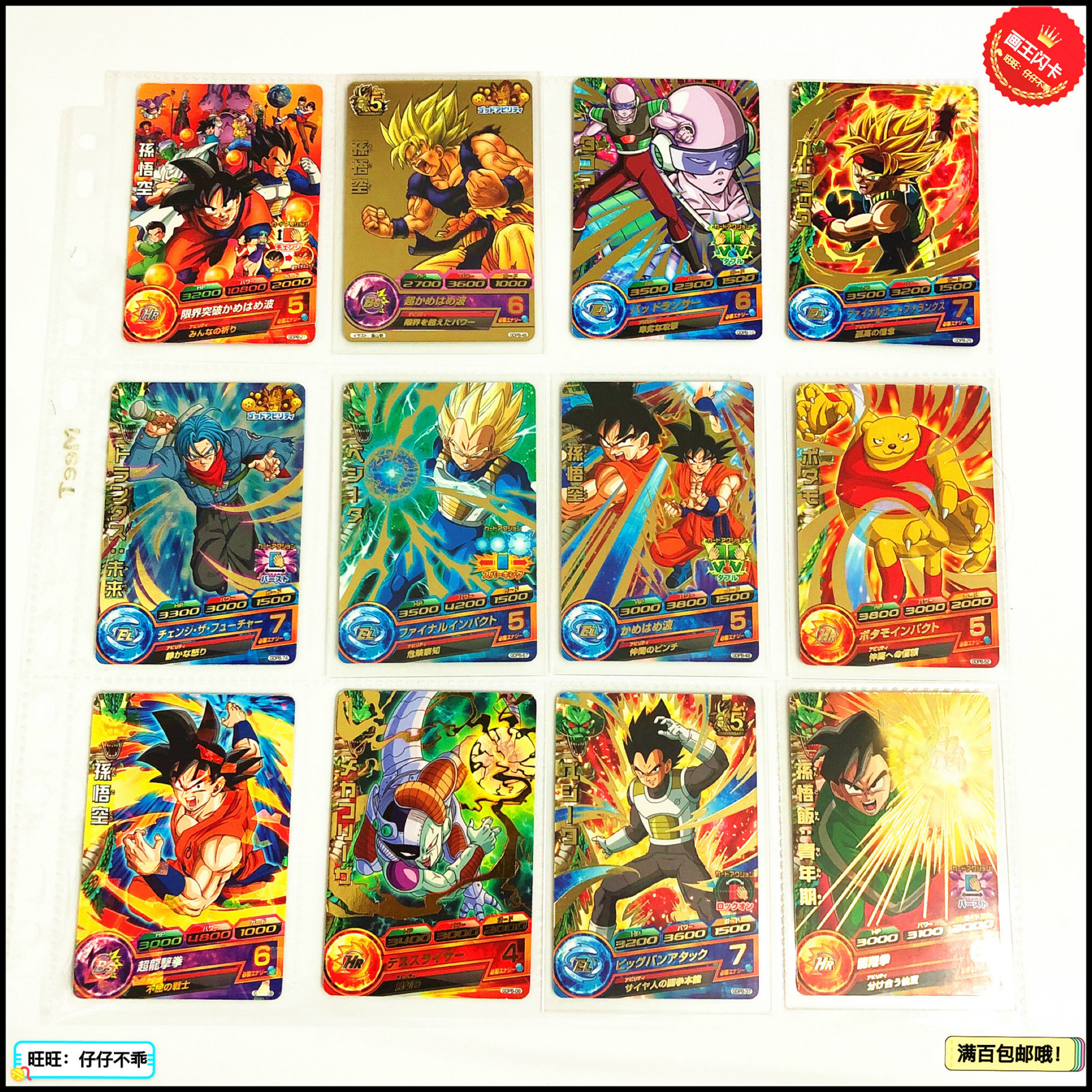 Japan Original Dragon Ball Hero Card GDPB 5th Anniversary Goku Toys Hobbies Collectibles Game Collection Anime Cards