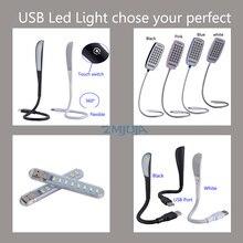 цена на MINI LED USB Book light Ultra Bright Flexible led reading table lamp usb led for Laptop Notebook PC Computer 1Pcs New Arrival