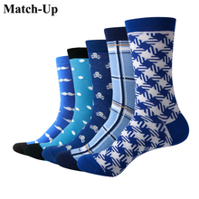 Match Up Men Colorful Blue Style Cotton Socks Mustache and Skull Socks  (5 Pairs / lot )