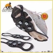 3 пары, 10 гвоздей, универсальные, для льда, Нескользящие, сверхпрочные, для снежной обуви, шипы, зажимы, кошки, для зимнего скалолазания, инструмент для безопасности, Нескользящие