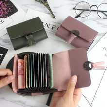 2018 корейский мужская Бизнес держатель карты моды маленький кошелек для монет Банк Кредит Card Case ID Держатели Для женщин визитница порте Carte
