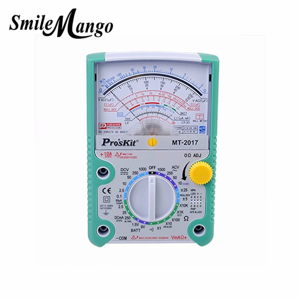 2017 High Quality Proskit MT-2017 AC/DC LCD Protective Function Analog Multimeter Free Shipping мультиметр fuke dt9205a ac dc lcd dt9205a