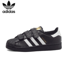ADIDAS SUPERSTAR Original Kids Shoes Lightweight Skateboarding Breathable Children Sports Sneakers #B26070 B26071