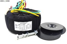 GZLOZONE 200W Black Cloth Toroid Transformer 200VA 2X115V For Amplifier 28V-0-28V 12V-0-12V