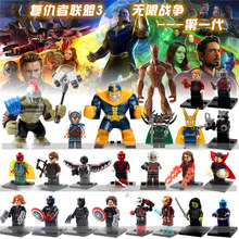 Mr.Pea Avengers 3 Figures Infinity War Building Blocks Super Hero Legoingly Thanos Corvus Outrider Spider Man Black Widow Toys(China)