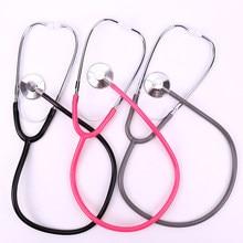 1 adet stetoskop yardım tek taraflı EMT klinik stetoskop taşınabilir tıbbi oskültasyon stetoskop ekipmanları tıbbi aracı