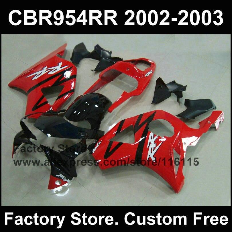 7 presentes vermelhos CBR900RR 2002 2003 carenagens fireblade carenagens da motocicleta para HONDA CBR 954 RR 02 03 carenagem parte