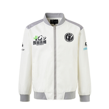 1a5569d1 Compra league jacket y disfruta del envío gratuito en AliExpress.com