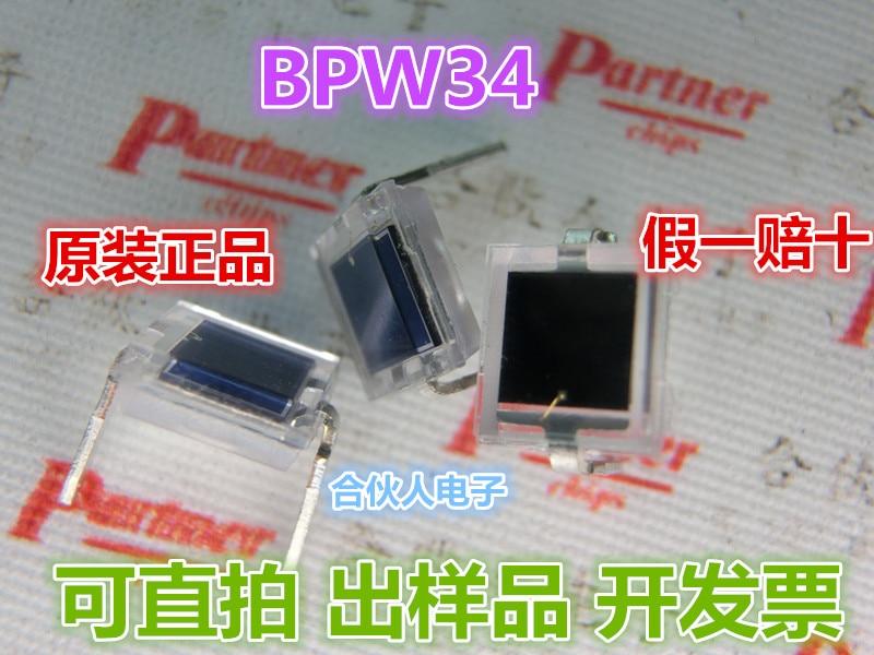 500PCS BPW34 DIP 2 Photodiode PIN Chip 900nm 2 Pin DIL