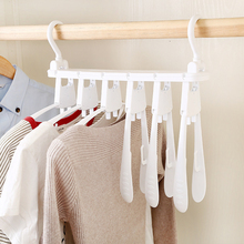 Comb Wide Shoulder 6 Magic Hanger Collapsible Rotating Multi-Function New Upgrade Drying Rack Folding Mat