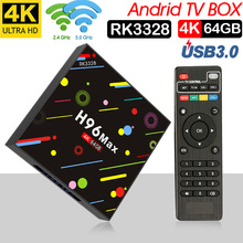 TV Box Android 7.1 4 GB 32 64 Smart prefijo Rockchip RK3328 1080 p h.265 K GooglePlay reproductor de medios PK T9