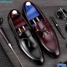 QYFCIOUFU Summer Fashion Mens Dress Shoes Genuine Leather Shoe Classic Tassel Formal Wedding Office Oxford