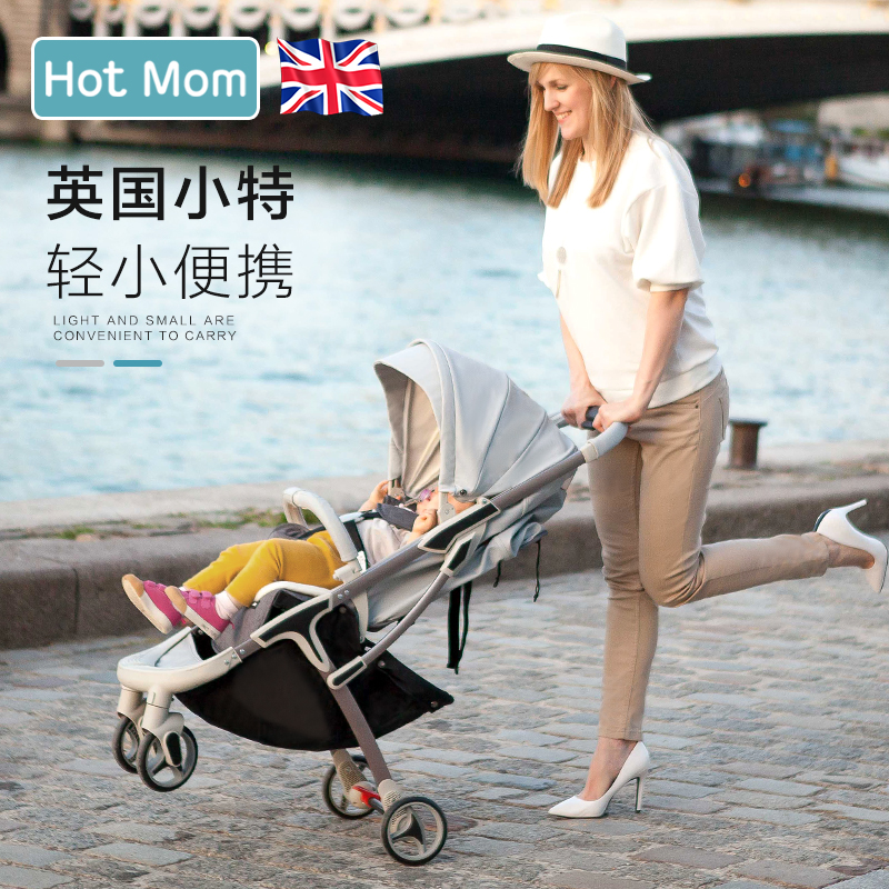 Baby stroller Children's folding ultra-light stroller Baby can sit reclining trolley umbrella single-handed second charge