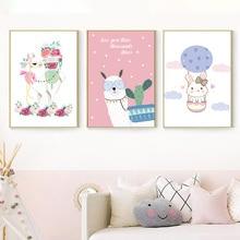 Posters Prints Alpaca Sheep Rabbit Home Love You Three Thousand Times Wall Art Canvas Painting Nursery Modern Decor