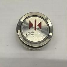 AK-22 Elevator Button, various LED with Braille MTD330, can be convex, diameter 37MM
