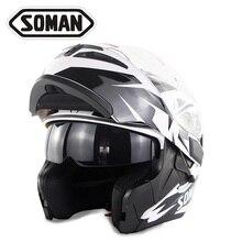 100% Original Soman 955 SkyEye Double Lens Street Motorcycle Helmets Breathable Moto Bike Flip up Helmet Capacetes 5 Colors