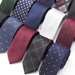XGVOKH 20 Стиль шеи галстук Для мужчин узкий галстук свадебные галстуки полиэстер в черный горошек мода Для мужчин s деловой галстук-бабочка
