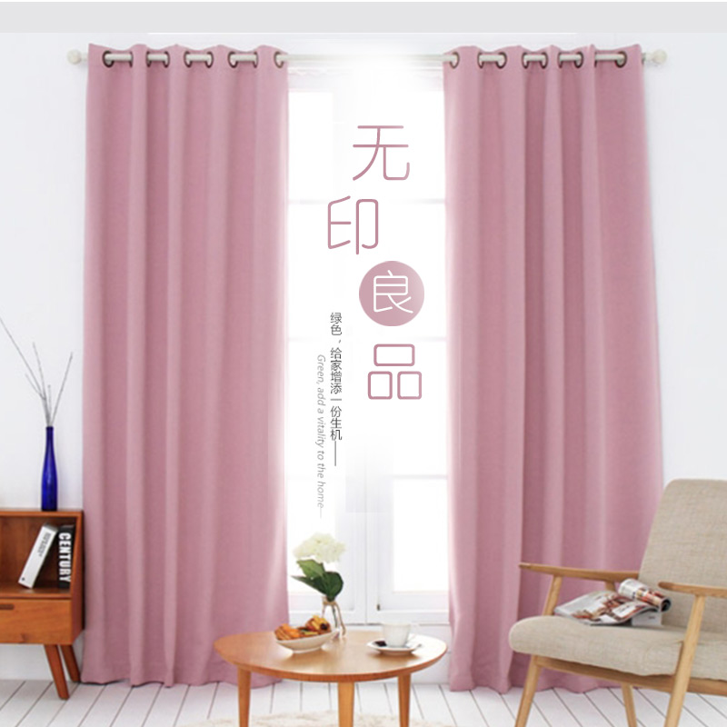 Simple and modern custom made curtains finished solid Korean living ...