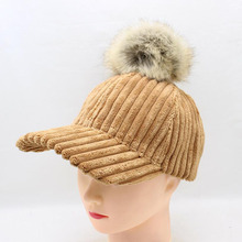 BING YUAN HAO XUAN Fashion Style Feminine Hair Ball Baseball Caps with Corduroy Women Men Brand Winter Hats