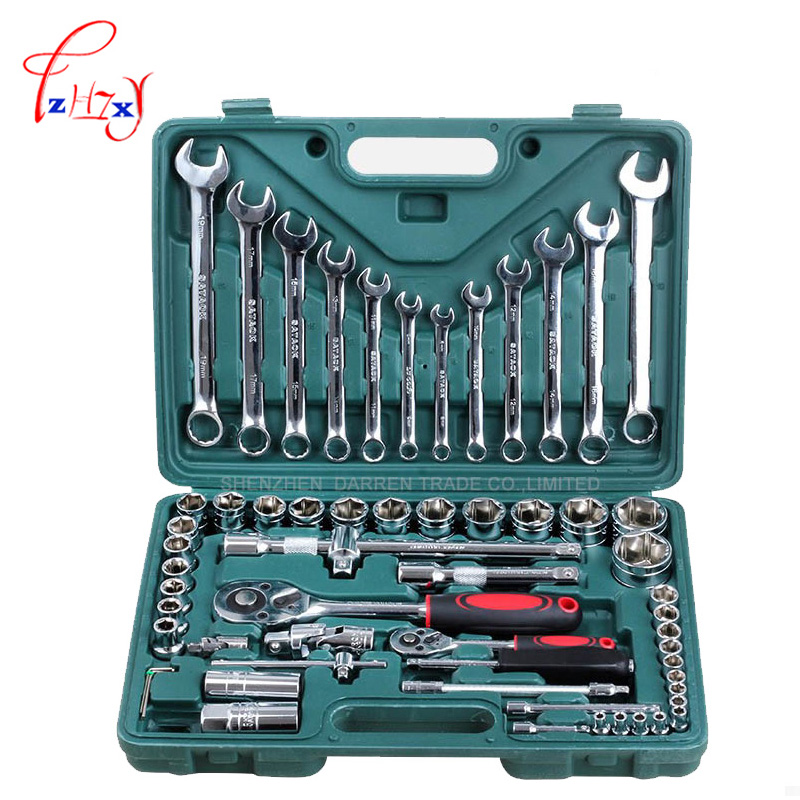 61 pcs /set Socket Wrench Set Spanner Car Ship Machine Repair Service Tools Kit with Heavy Duty Ratchet berrylion 7pcs ratchet wrench spanner combination set 8 19mm open end torque spanner repair tools