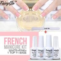 FairyGlo Buffer File Gel+Nail Polish French Manicure Pink White Gelpolish+Top Base Coat+Free Tip Guides UV Gel Nail Tool Kit
