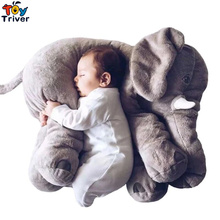 58cm Infant Soft Appease Elephant Playmate Calm Doll Baby Toy Elephant Pillow Plush Blanket Stuffed Doll Toys Gift Triver