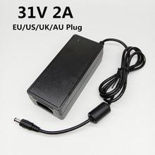 Универсальный адаптер питания 31 В 2 А, адаптер переменного и постоянного тока 31 В 2 А, преобразователь напряжения постоянного тока 31 В, вилка стандарта ЕС, США, Великобритании, Австралии