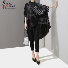 Black Tops Batwings-Sleeve-Lines Feminine-Shirt Long Blouse Korean-Style Plus-Size Women
