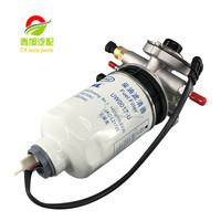 Automobile Engine Diesel Fuel Filter Assembly For CUW0017 UW0017 U 1105010LE030 Electric Heating
