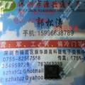 Free shopping 10 pçs/lote LF253N DIP 100% novo e Original