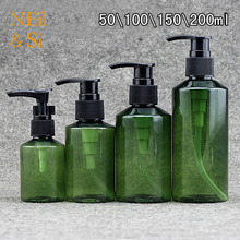 50/100/150/200ml Green Plastic Cream Pump Bottle Refillable Shower Gel Cleanser Shampoo Pack Empty Cosmetic Lotion Bottles