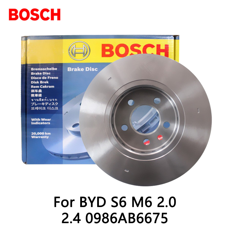 2pcs/lot BOSCH Car Front Brake Disc For BYD S6 M6 2.0 2.4 0986AB6675
