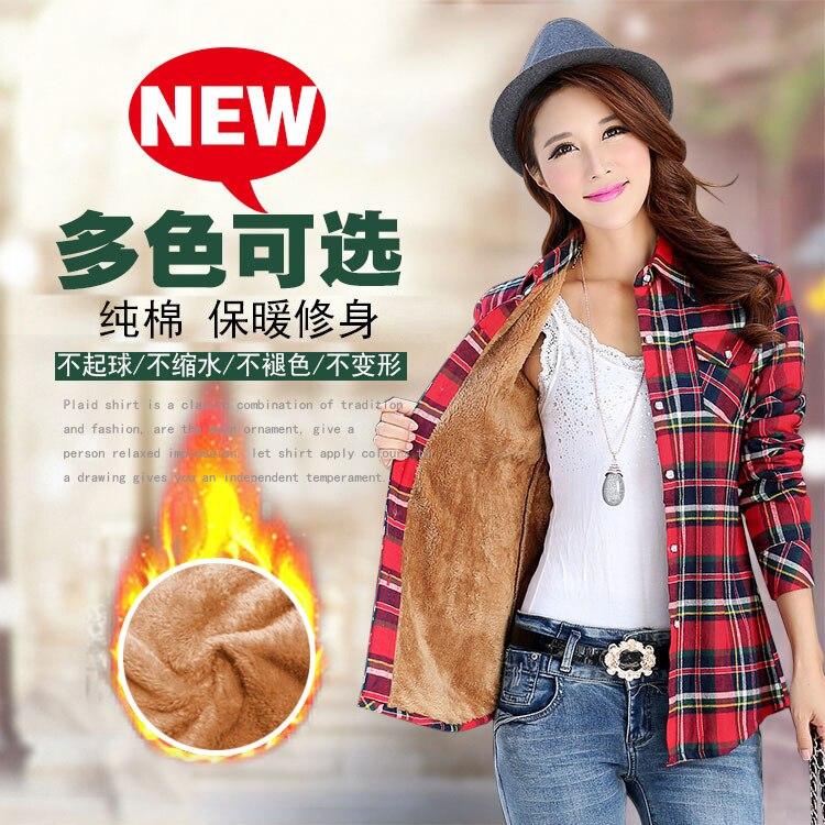 New Fashion Warm Blouse Ladies Plaid Shirt Autumn Winter Long-sleeved Plaid Plus Size Tops Velvet Warm Shirt