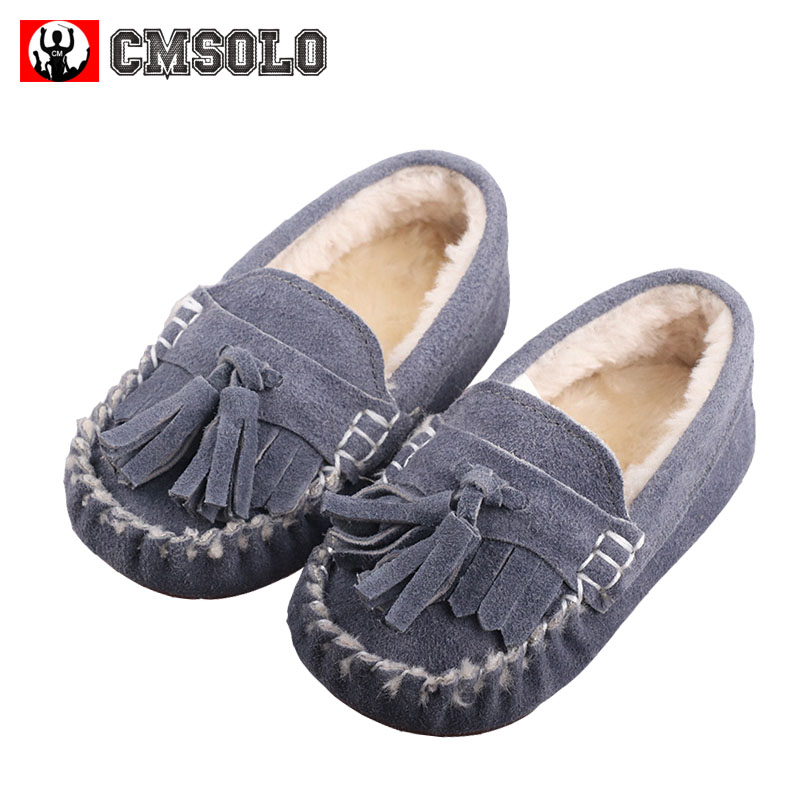 CMSOLO Toddler Shoes Winter Moccasins Girls Boys Soft Warm Plush Cowhide Quality Kids Child New Arrival Slip-on Non-slip Brand