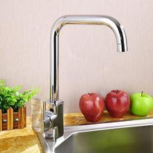 Хромированный кухня раковина бассейна кран pull out, меди блюдо бассейна кран холодной и горячей, Поворачивается на одно отверстие бассейна водопроводный кран смесителя