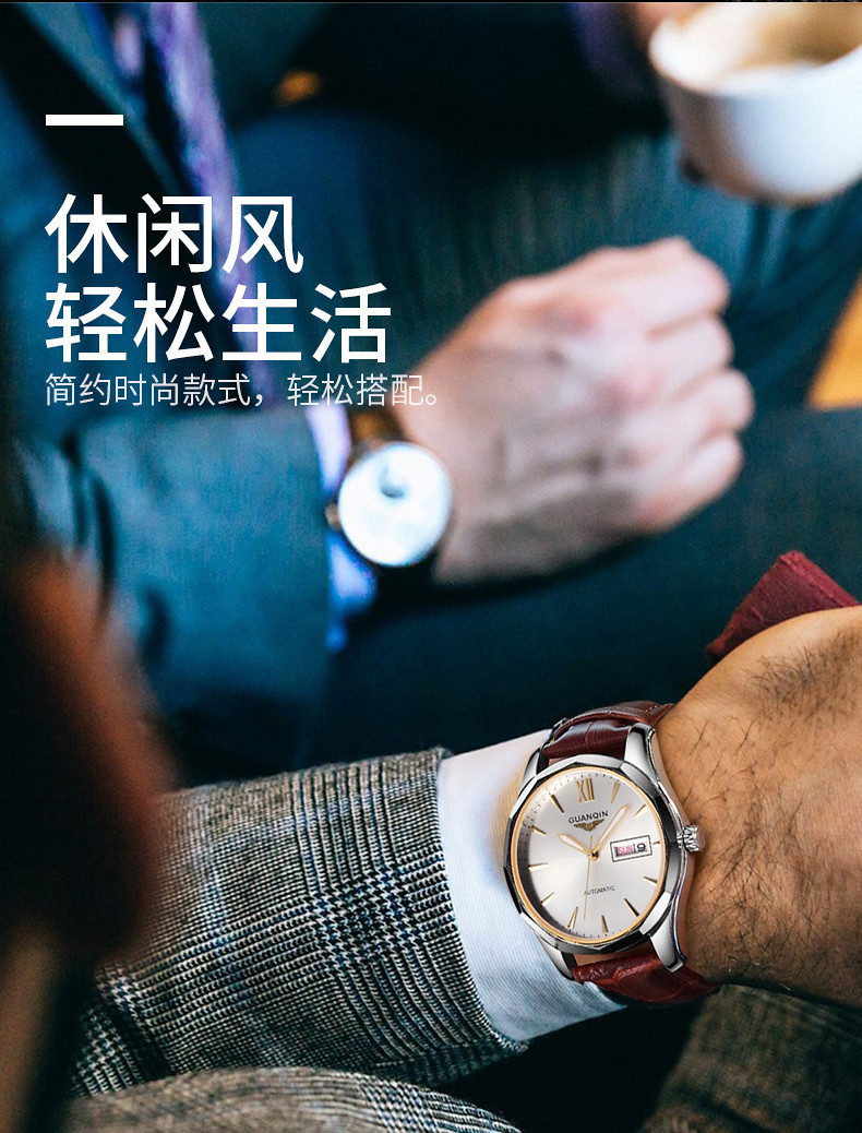 GUANQIN Luminous Men Watch Automatic Mechanical Tungsten Steel Watches Date Calendar Japanese Movement Watch with Leather Strap (5)