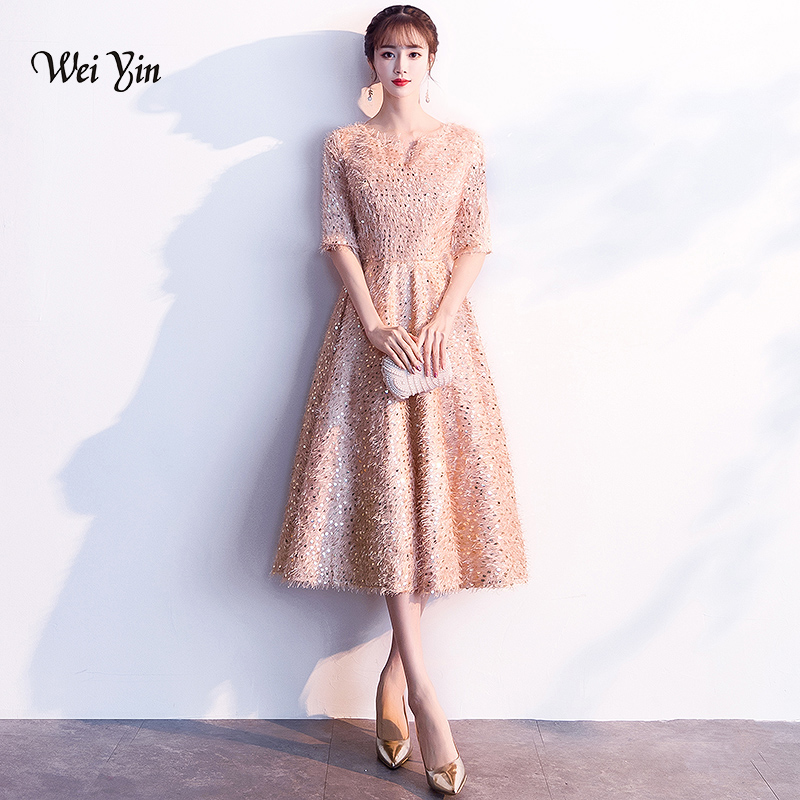 weiyin Robe De Soriee Elegant Gold Evening Dress Lace Half Sleeves A-line Evening Dresses Banquet Party Formal Prom Dress WY1156