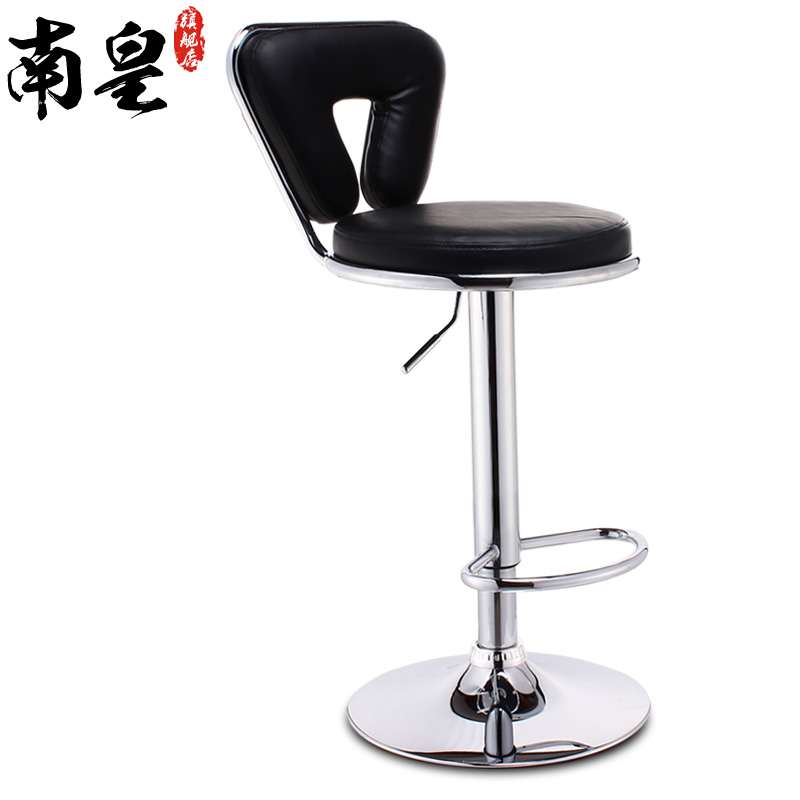 Bar High Stool Fashion Front Desk Chair Lift In Chairs From Furniture On Aliexpress Alibaba Group