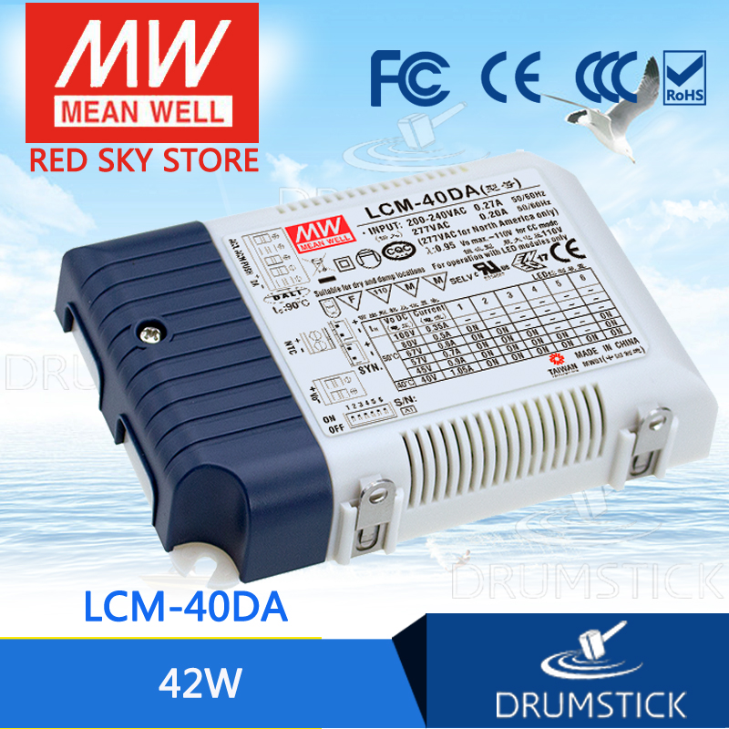 Genuine MEAN WELL LCM-40DA 100V 350mA meanwell LCM-40DA 100V 42W Multiple-Stage Output Current LED Power Supply meanwell power supply lcm 40da 40w multiple stage push dimming with dali interface for indoor lighting