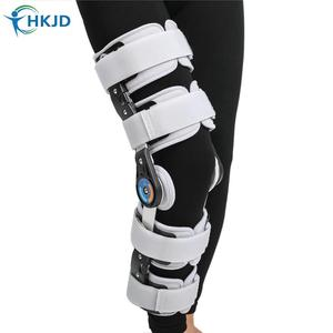 Health Care Universal Size knee Mobilizer Knee Orthosis Knee Brace Medical Knee Support Splint For Patellar Fracture Dislocation