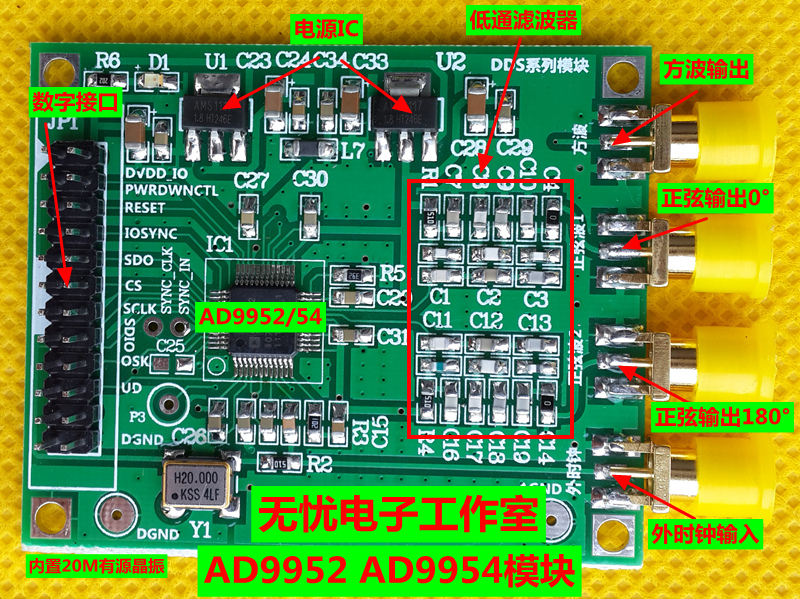 ФОТО RF signal generator DDS AD9952 development board function signal generator package