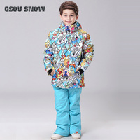 GSOU SNOW Kids Ski Suit Skiing Snowboard Jacket Pant Super Warm Windproof Waterproof Clothing Boys Girls Ski Jacket Trouser Set