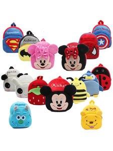 Забавный Веселый новый милый детский плюшевый рюкзак с героями мультфильмов, игрушка, мини школьные сумки, детские подарки для мальчиков и ...