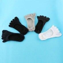 1 Pair Fashion Men s Cotton Five Finger Socks Toe Socks Invisible Nonslip Ankle Socks Boat