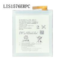 цена на New 2400mAh LIS1576ERPC Replacement Battery For Sony Xperia M4 Aqua E2353 E2303 E2333 E2306 E2312 E2363 AGPB014-A001  Bateria