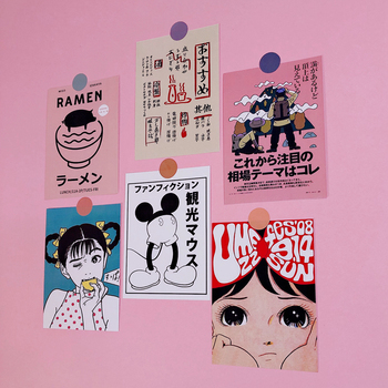 Japanese Retro Comic Book Style Oversized Sticker Room Wall Decoration Sticker Hand Account Book Card Postcard Decoration 1
