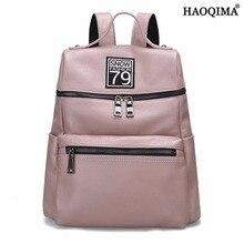 Haoqima Пояса из натуральной кожи из натуральной коровьей кожи Для женщин модные популярные дизайнерские рюкзак сумка