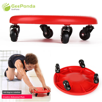 GeePonda 360 Degree Abdominal Exercise Plate Muscle Training Ab Roller Wheel Abdomen Fitness ABS Rollers Home Gym Equipment Disc